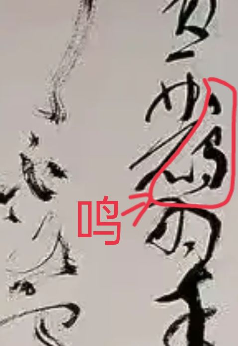 张旭光老师的这幅作品如何