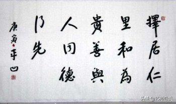 唐国强的书法水平(唐国强书法排名)