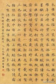 刘炳森隶书精选(刘炳森楷书)