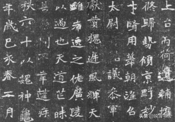 魏碑钢笔字帖欣赏(魏碑体为什么不受欢迎)